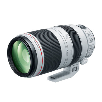Canon EF 100-400mm f4.5-5.6L IS II USM Price Philippines