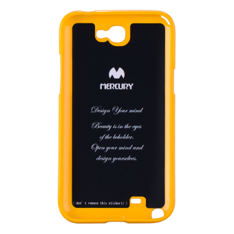 Mercury Color Pearl Jelly Case for Samsung Galaxy Note II (Yellow) Price Philippines