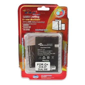 MSM.HK Li-lon Battery for O+ O+8.37 Dual Sim (Black) Price Philippines
