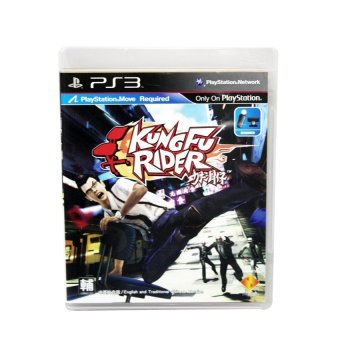 Sony Kung Fu Rider Video Game for PS3 Price Philippines