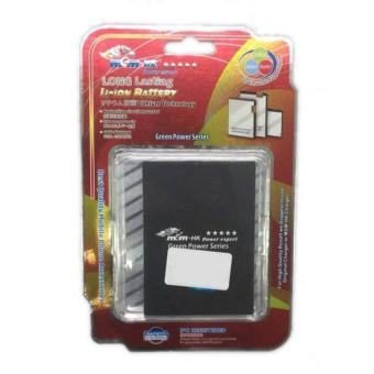 Harga MSM HK Battery for Arc Mobile Nitro 501D
