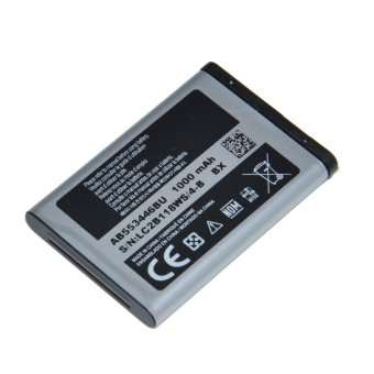Samsung Battery for Champ C3303 Price Philippines