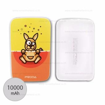 Proda Color Series Powerbank by Remax (10,000mAh - Kangaroo) Price Philippines