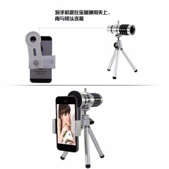 QF 12X mobile phone telescope universal 12 times telephoto lens with cat clip tripod travel photography necessary(silver) Price Philippines