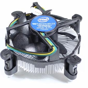 intel CPU COOLER FAN Price Philippines