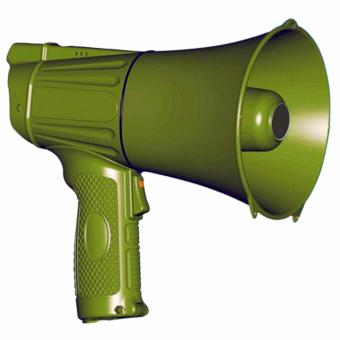 Syber Megaphone With Siren & Recording NS-M1LA/CG (Army Green) Price Philippines
