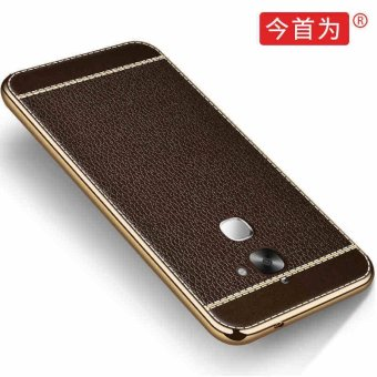 Harga Fashion Leather Protective Back Cover Case For Letv Le Max 2 X820 (Coffee) - intl
