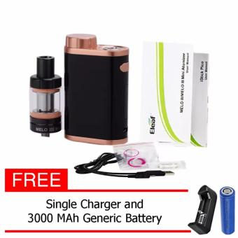 Eleaf IStick PICO (Bronze/Black) with Charger and Battery Price Philippines