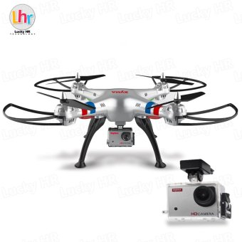 SYMA X8G Headless Mode 2.4G 4.5 Channel Remote Control Quadcopter (Gray) Price Philippines