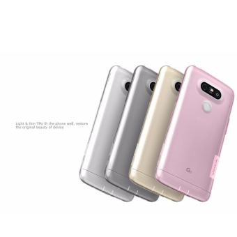 Nillkin LG G5 Nature TPU Case Price Philippines