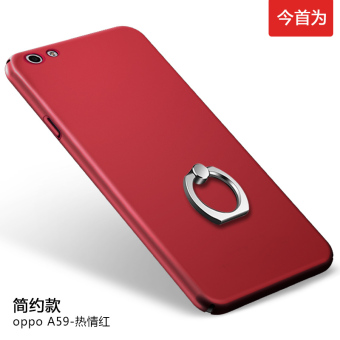 Harga Ultra-Thin Matte PC With Metal Ring Case Cover For OPPO F1s / OPPO A59 / OPPO A59s (Red) - intl