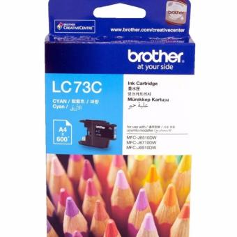 Brother LC73C Ink Cartridge Cyan Price Philippines