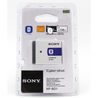 Sony NP-BD1 Cyber-shot Battery Price Philippines