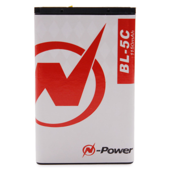 N-Power BL-5C Battery for Nokia 1100 (White) Price Philippines