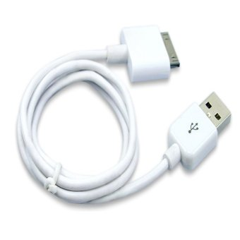 Harga USB Cable (White)