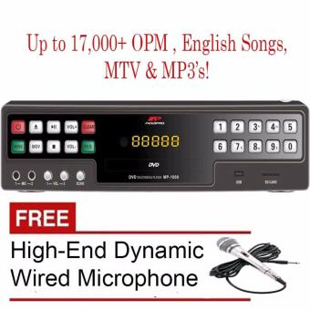 Harga Megapro MP1000 DVD Karaoke Player (Up to 17,000+ Songs!) Free High-End Wired Microphone