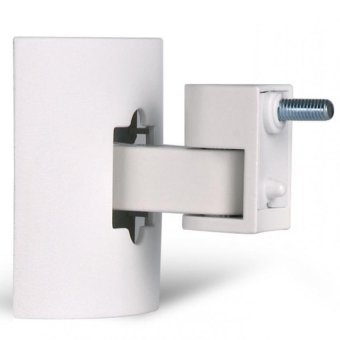 Bose UB-20 II Wall/Ceiling Bracket - White Price Philippines