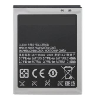 Battery for Galaxy J1 Ace Price Philippines