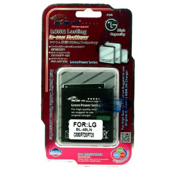 MSM HK Battery for LG Optimus 3D Max P720 C800 BL-48LN Price Philippines