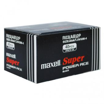 Maxell Super Power Ace AAA Black 1 Box (40pcs) Price Philippines