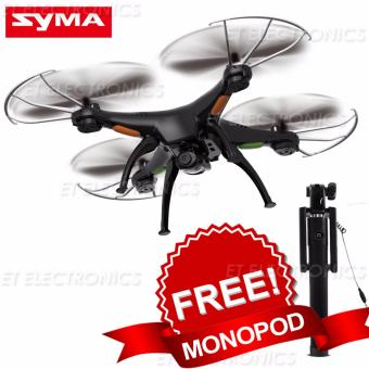 Syma FPV Real Time X5SW 2MP RC Quadcopter Camera (Black) with Free Monopod Price Philippines