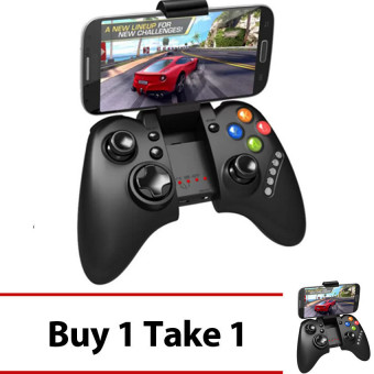 Ipega Wireless Bluetooth Game Controller (Black) Buy 1 Take 1 Price Philippines