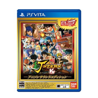 Harga Namco Bandai Games J-Stars Victory vs+ Video Game for PS4