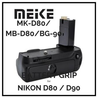 MeiKe MK-D80 / MB-D80/BG-90 Battery Grip for Nikon D80 D90 Price Philippines