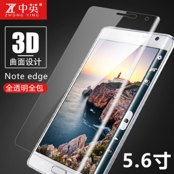 In English n9150/3D full-screen ultra-clear Soft Film phone protective film