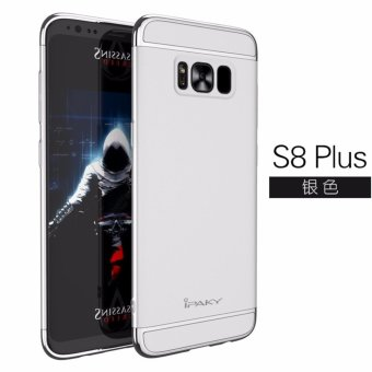 Ipaky Hard PC 3 in 1 Combo Phone Case For Samsung Galaxy S8 Plus - intl