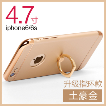 Iphone6/6 plus/i7 matte Apple protective case phone case