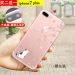 Iphone7/7plus cartoon transparent silicone Apple drop-resistant soft case phone case