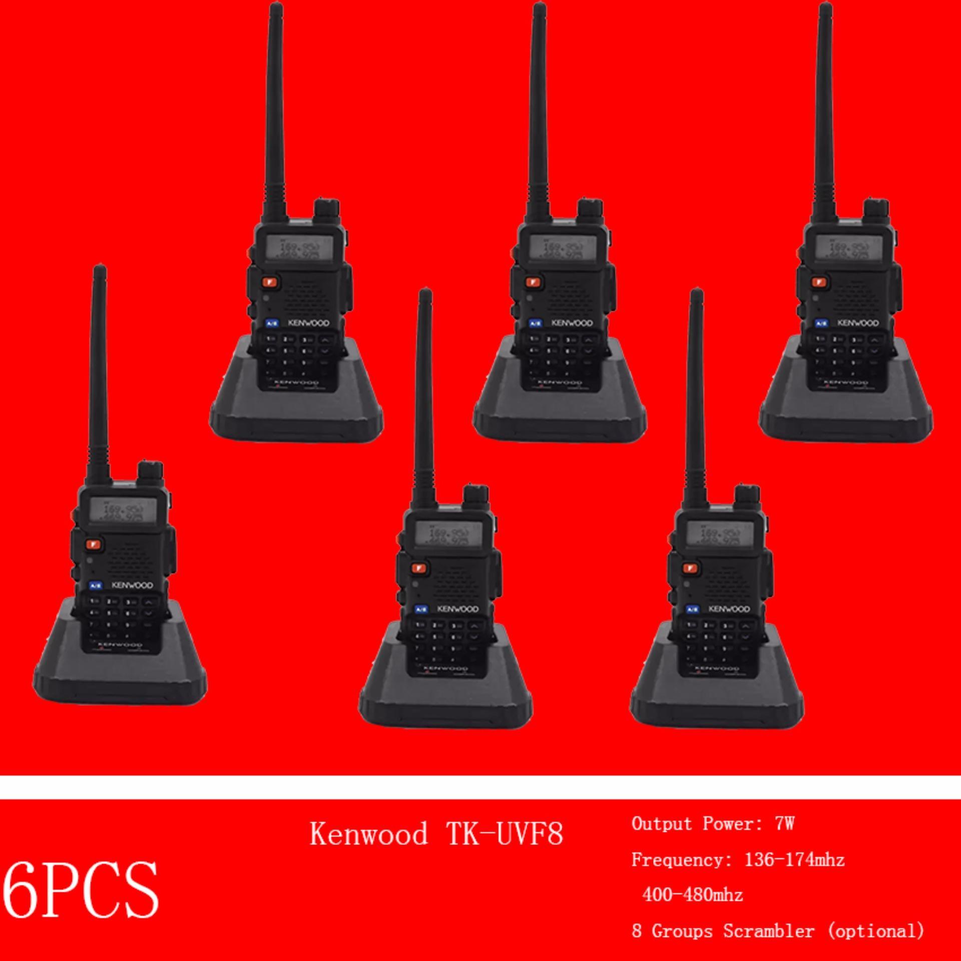 Philippines   Kenwood TK-F8 Two-Way Radio Emergency Alert