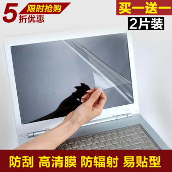 Laptop computer screen radiation protected piece dress screen protector protective Protector