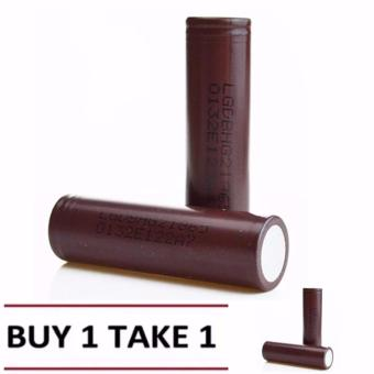 LG 18650 3000mAh Flat Top Rechargeable Battery (Color May Vary) Set of 2 BUY 1 TAKE 1