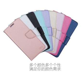LG Q6/stylus3 silk with support card instert phone protective sleeve mobile phone Leather cover