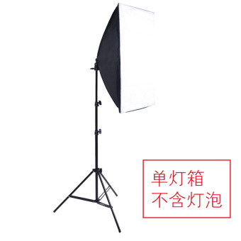 Live fill light lamp photography video computer mobile phone