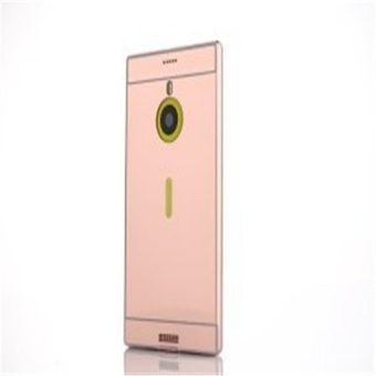 Metal mirror border Back Case Cover For N okia Lumia 1520 (rosegold) - intl
