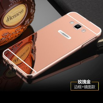 Metal mirror border Back Cover case For Samsung Galaxy A7 (2015) (rose gold) - intl