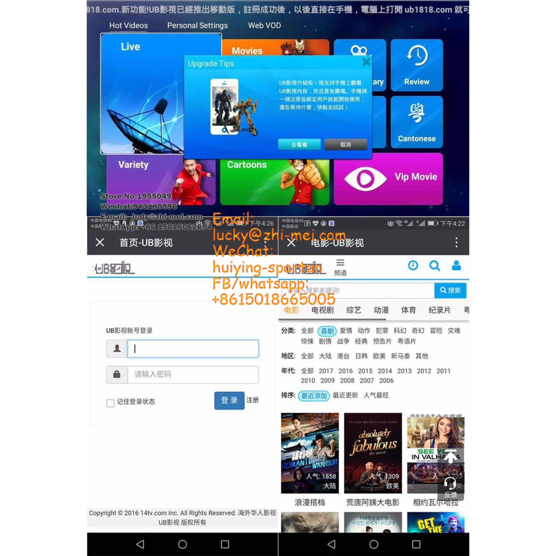 Philippines   Mini keyboard+ Unblock 4 Android 5 1 smart TV