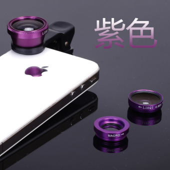 Mobile phone lens three in one self-timer beauty suit
