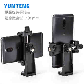 Mobile phone tripod clip photo shoot accessories