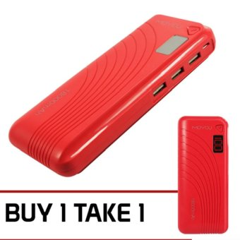 MoYou 18000Mah Power Bank Buy 1 Take 1 (Red) with Free USB LED Lamp
