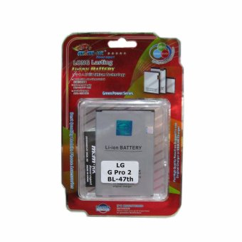 MSM HK Battery For LG G Pro 2 BL-47th (MSM HK)