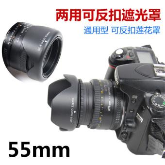 Nikon 55mm/18-55mm can be Hood