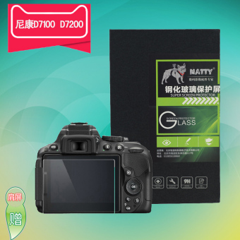 Nikon d7100/d7200 tempered screen protector Diamond Film