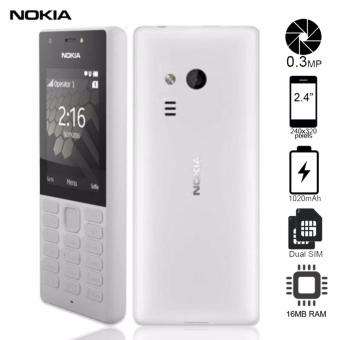 "Nokia 216 Dual SIM 2.4"" Display (Grey) Price Philippines"