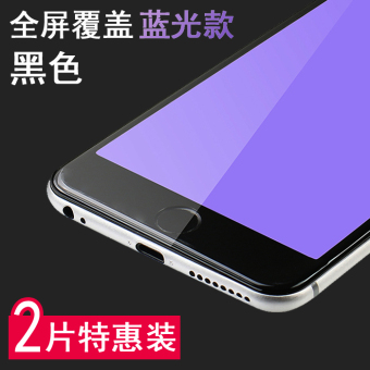 Note4x/note4 high with full-screen explosion-proof anti-mobile phone protector Film