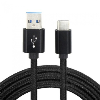 Nylon Braided USB Type-C USB-C Charger Cable for Nintendo Switch (2m) - intl