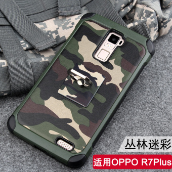 Oppo r7plus/r7splus silicone drop-resistant protective case phone case
